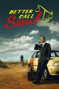 Cover Better Call Saul, Better Call Saul