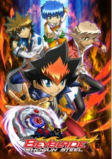 Cover Beyblade: Shogun Steel, Beyblade: Shogun Steel