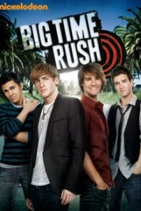 Cover Big Time Rush, Big Time Rush
