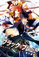 Cover Black Bullet, Poster, Stream