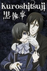Cover Black Butler, Black Butler