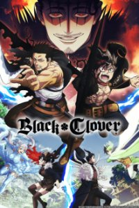 Black Clover Cover, Black Clover Poster, HD