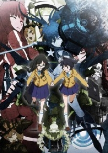 Black Rock Shooter, Cover, HD, Serien Stream, ganze Folge