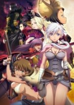 Cover Blade and Soul, Poster Blade and Soul