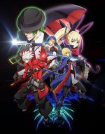 Cover BlazBlue: Alter Memory, Poster BlazBlue: Alter Memory