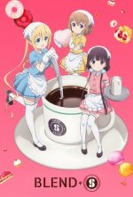 Cover Blend S, Poster Blend S
