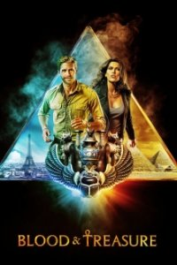 Poster, Blood and Treasure Serien Cover