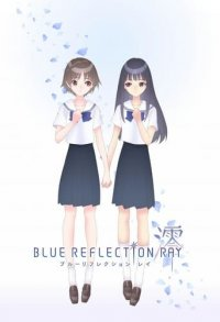 Poster, Blue Reflection Ray Serien Cover