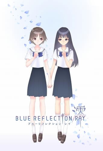 Blue Reflection Ray, Cover, HD, Serien Stream, ganze Folge