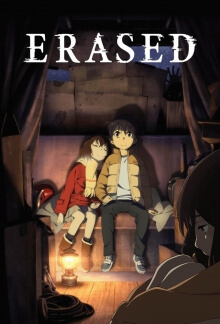 Erased, Cover, HD, Stream, alle Folgen