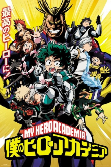 Boku no Hero Academia, Cover, HD, Serien Stream, ganze Folge