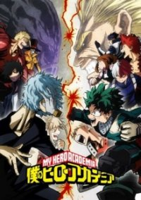 Cover der TV-Serie Boku no Hero Academia