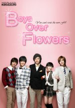Cover Boys over Flowers, Poster Boys over Flowers