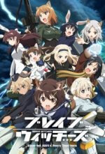 Cover Brave Witches, Poster Brave Witches
