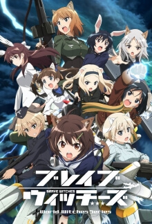 Brave Witches, Cover, HD, Serien Stream, ganze Folge