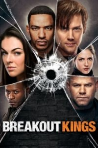 Cover Breakout Kings, Poster