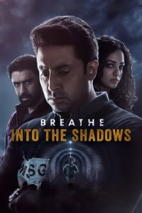 Poster, Breathe: In den Schatten Serien Cover