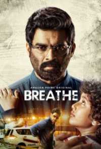 Poster, Breathe Serien Cover