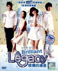 Brilliant Legacy, Cover, HD, Serien Stream, ganze Folge