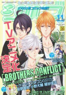 Cover der TV-Serie Brothers Conflict