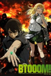 Cover Btooom!, Poster, HD