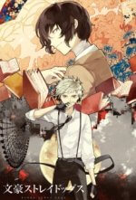 Cover Bungou Stray Dogs, Poster Bungou Stray Dogs