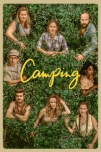 Poster, Camping Serien Cover