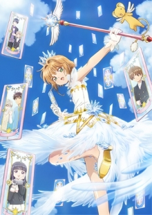 Card Captor Sakura, Cover, HD, Stream, alle Folgen