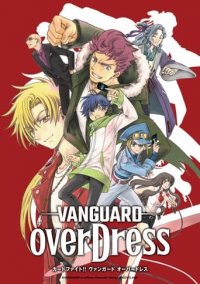 Poster, Cardfight!! Vanguard: OverDress Serien Cover