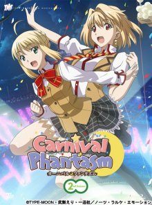 Carnival Phantasm, Cover, HD, Stream, alle Folgen