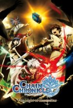 Cover Chain Chronicle: Haecceitas no Hikari, Poster Chain Chronicle: Haecceitas no Hikari