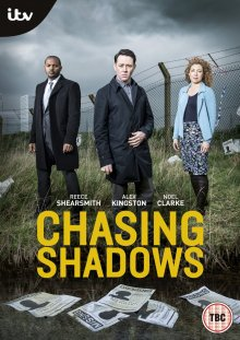 Cover Chasing Shadows, Poster