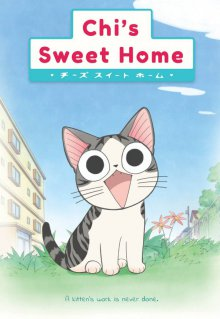 Chi's Sweet Home Cover, Online, Poster