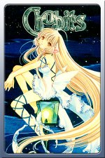 Cover Chobits, Poster Chobits