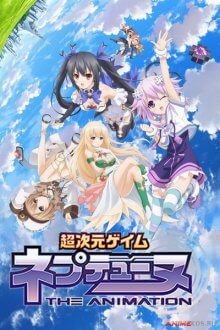 Cover Choujigen Game Neptune The Animation, Choujigen Game Neptune The Animation
