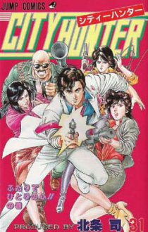 City Hunter: Ein Fall für Ryo Saeba Cover, Online, Poster