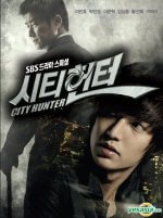 Cover City Hunter, Poster City Hunter
