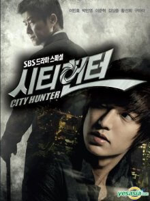 City Hunter, Cover, HD, Serien Stream, ganze Folge