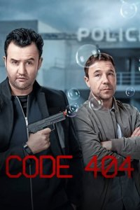 Poster, Code 404 Serien Cover