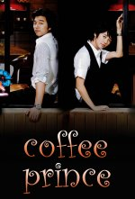 Cover Coffee Prince, Poster Coffee Prince