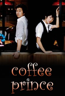 Coffee Prince, Cover, HD, Stream, alle Folgen