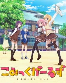 Comic Girls, Cover, HD, Serien Stream, ganze Folge