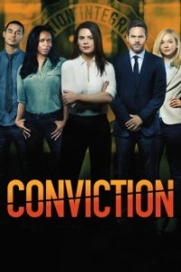 Cover Conviction (2016), Poster Conviction (2016)