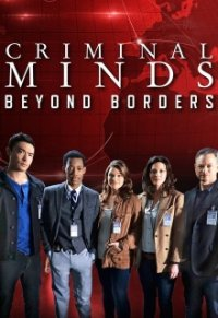 Cover Criminal Minds: Beyond Borders, Poster Criminal Minds: Beyond Borders