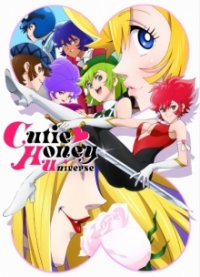 Cover Cutie Honey Universe, Poster Cutie Honey Universe