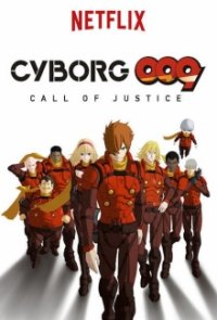 Poster, Cyborg 009: Call of Justice Serien Cover