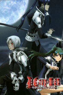 Cover D.Gray-Man, D.Gray-Man