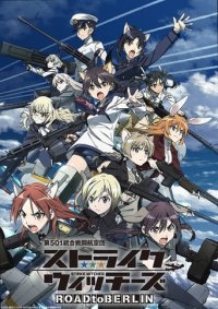 Poster, Dai 501 Tougou Sentou Koukuu Dan Strike Witches: Road to Berlin Serien Cover
