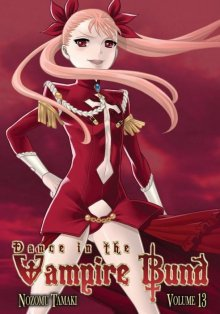 Cover Dance in the Vampire Bund, Dance in the Vampire Bund