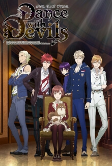 Dance with Devils, Cover, HD, Stream, alle Folgen